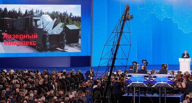 Политолог: прецидент уже был, когда Путина рассекретили на компьютерной игре – тогда были «танчики», теперь «Сармат»