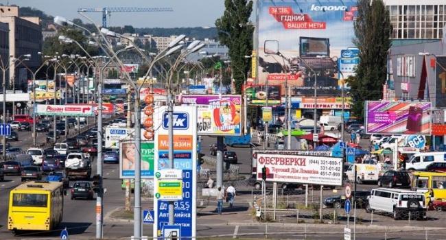 Рада провалила законопроект, запрещающий русский язык в наружной рекламе