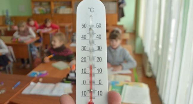 Если «Нафтогаз» в ближайшие дни не найдет выход, школы, админучреждения придется закрыть, – эксперт