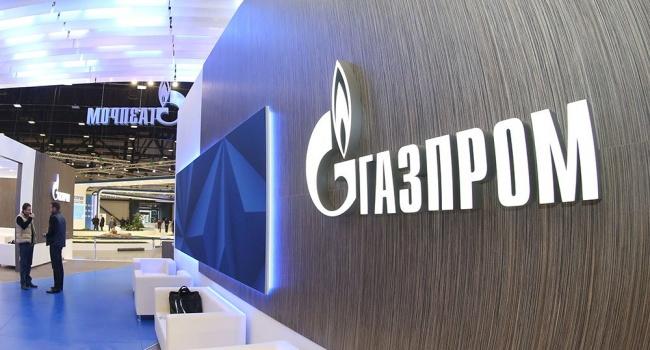 В «Газпроме» рассказали о дальнейших поставках газа в Европу