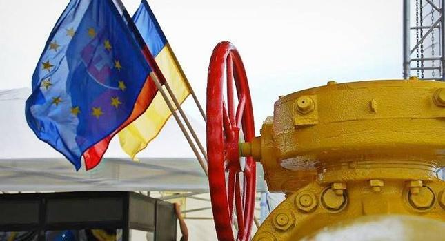РФ и Украина заявили о готовности к диалогу по газовому вопросу с ЕК
