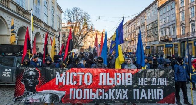 Во Львове националисты провели антипольский марш