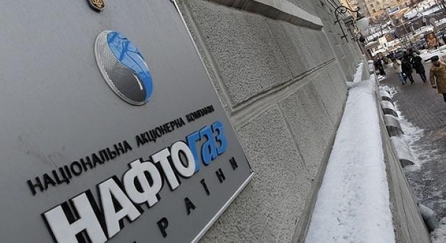 Витренко: «Газпром компенсирует Украине всю переплату за газ из Европы»