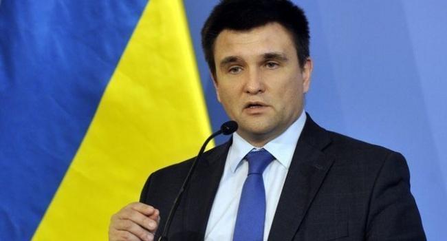 МИД: Украина будет добиваться ЗСТ из США