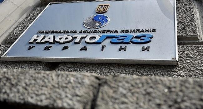 Блогер: «Госкомпания, рассказывавшая про годы энергетической независимости Украины, находит смешной ситуацию с решением Газпрома»