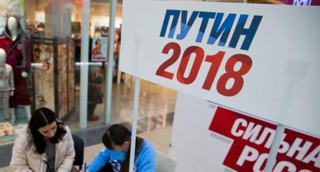 Эксперт: Украина не признает законными выборы президента РФ