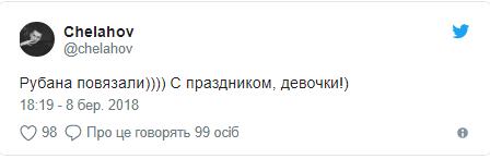 СБУ задержала Рубана при попытке провезти через границу запрещенный «товар»
