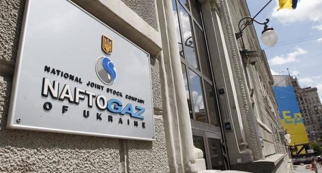 НАК «Нафтогаз Украины» будет отбирать газ России в европейских странах