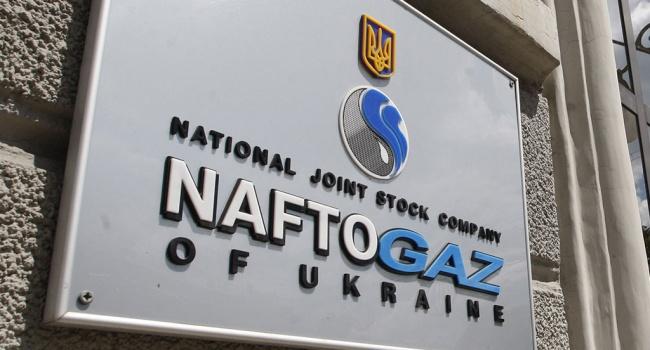 Договорились о встрече: «Нафтогаз» не видит необходимости отменять контракты с «Газпромом»