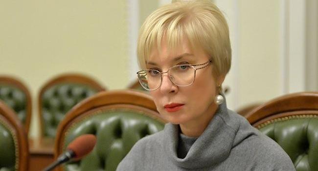 Депутаты избрали нового омбудсмена Украины