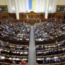 Аналитик «Опоры»: Верховная Рада рискует принять очередной решение, которое нас приблизит к правовому абсурду