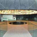 Польша потребовала убрать слова «польская полиция» в Мемориале Холокоста Яд Вашем в Иерусалиме