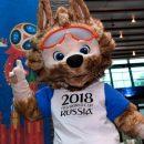 ЧМ-2018 по футболу может бойкотировать еще одна страна