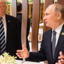 Стало известно, о чем говорили президенты США и России