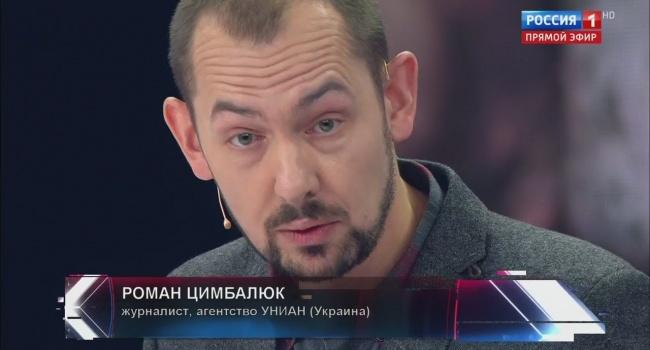 Цимбалюк: у Лаврова родили версию, что США обвинили РФ в атаке на МН17, когда самолет еще не упал
