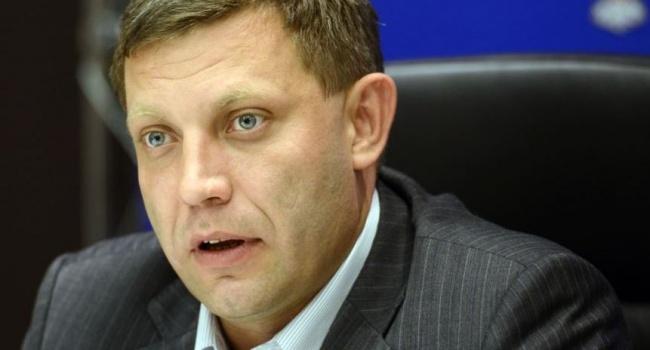 Захарченко планирует создать новые «государства»