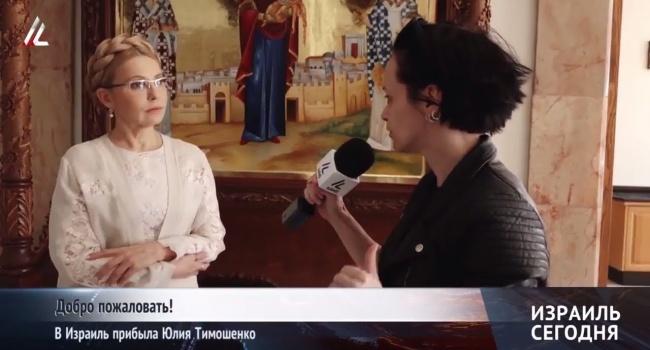 После встречи с Коломойским Тимошенко заявила, что украинцам нужно очистить свои сердца и начать жить в настоящей любви