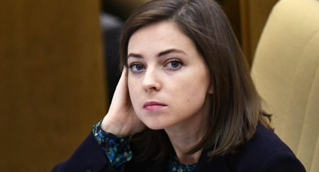 Поклонской уже тесно в РФ: сообщница оккупантов хочет стать президентом Украины