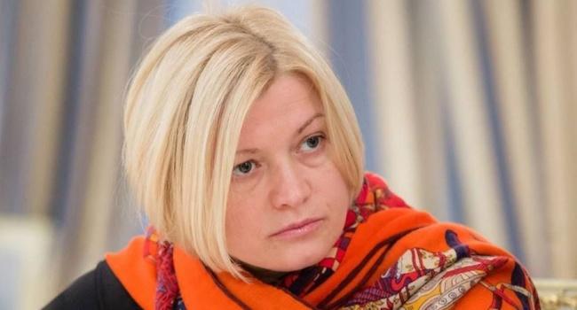 В Раде пояснили, почему Украина не высылает из страны послов РФ