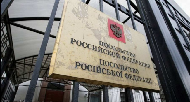 Агенты спецслужб РФ под дипломатическим прикрытием 4 года спокойно работали в Киеве, Одессе, Харькове и Львове