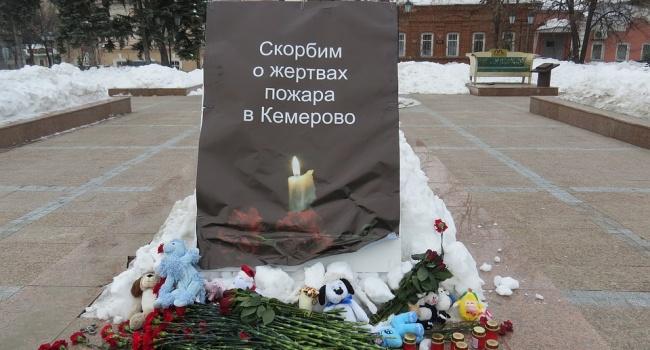 Журналист: «После страшных кадров украинские чиновники анонсировали проверки»