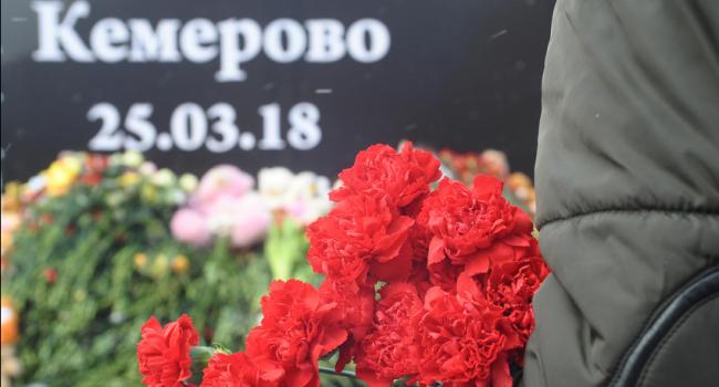 Пир во время чумы: в день траура по жертвам в Кемерово работники культуры отгуляли шикарный банкет (видео)