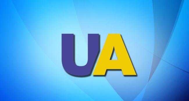 Украина наносит серьезный удар по кремлевской пропаганде: на Донбассе и в Крыму начал вещание канал UA|TV