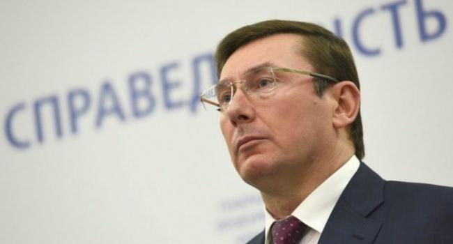 Луценко не пустили на борт самолета рейсом до США, — в ГПУ все отрицают