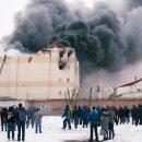 Трагедия в «Зимней вишне»: внезапно перестала существовать охранная фирма ТРЦ