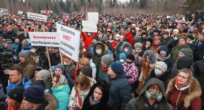 «Феерическая клиника»: россиянам после сегодняшнего протеста в Волоколамске поставили диагноз