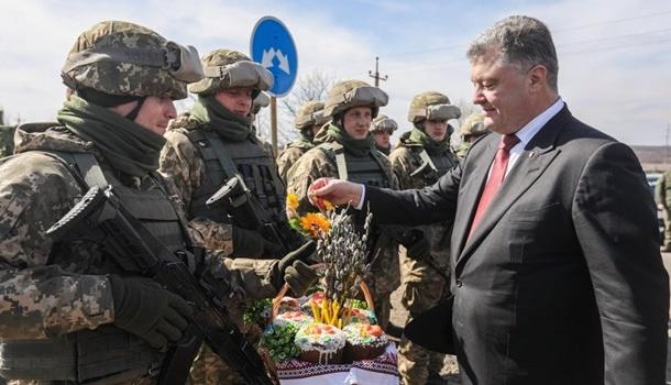Порошенко – бойцам ВСУ и Нацгвардии: «Нам нужно держать порох сухим»