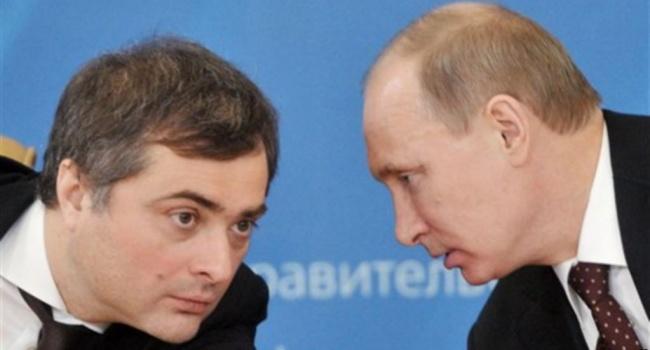 Путин в своем новом президентстве может заменить Суркова, — политолог РФ