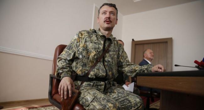 Стрелков озвучил сценарий неизбежной большой войны на Донбассе — Путин потерпит сокрушительное поражение