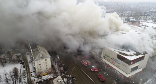 Трагедия в Кемерове: в СК РФ озвучили вероятную причину пожара в ТЦ «Зимняя вишня»