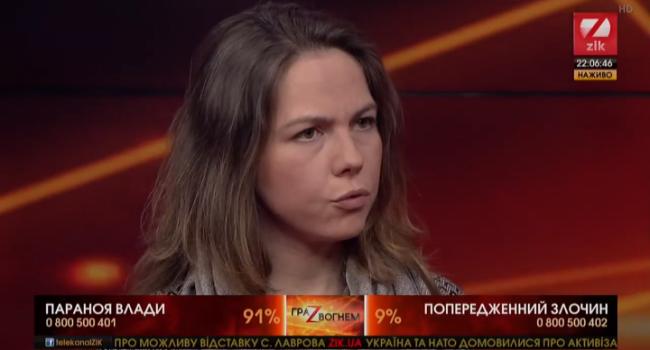 Заявление Савченко о взрывчатке в машине может быть анонсом теракта, который готовит ФСБ, – политолог