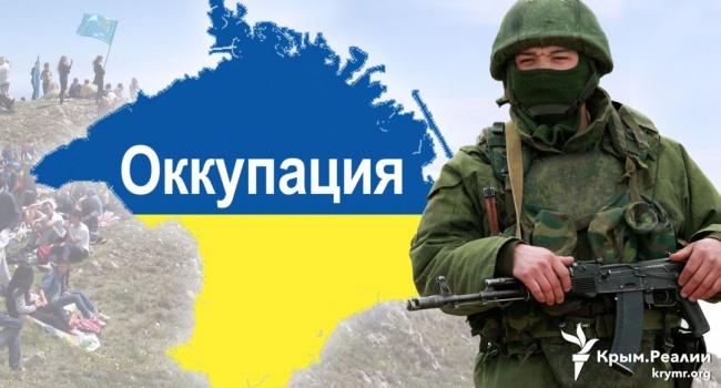 Аннексия Крыма: судьи КС РФ признаны ответственными, — BBCJ