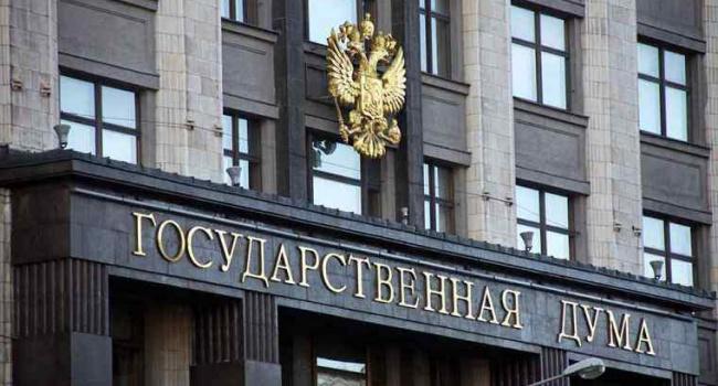 В Госдуме хотят разрешить жителям «Л/ДНР» работать в РФ без патента