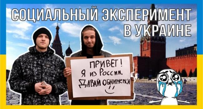 Русские через мат и угрозы опять призываю украинцев к миру