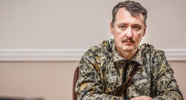 Если агрессор перекроет границы с «ЛДНР», боевикам быстро наступит конец, — Гиркин