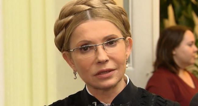 Политолог: Тимошенко нужно перестать спекулировать на теме украинской ГТС, иначе будет беда