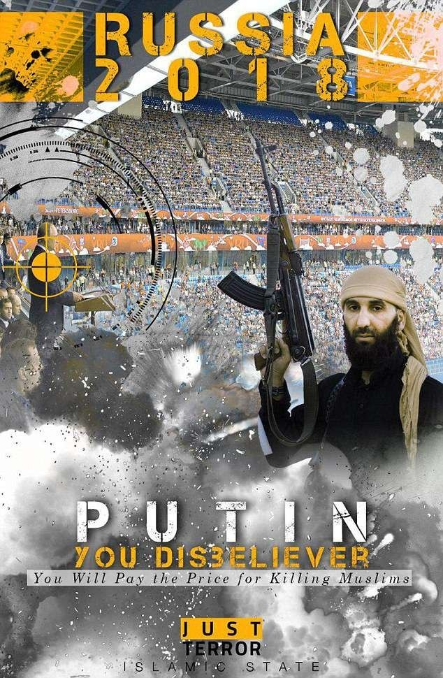 «Заплатите за убитых мусульман»: ИГИЛ прямо пригрозил Путину террором на ЧМ – 2018