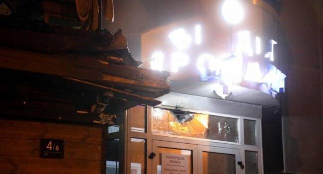 В Киеве из гранатомета обстреляли здание «Киевгорстроя»