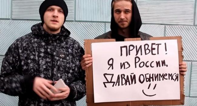 Блогер: верить в объятия русских – это все равно, что создать себе новый «зеленый коридор» в Иловайске