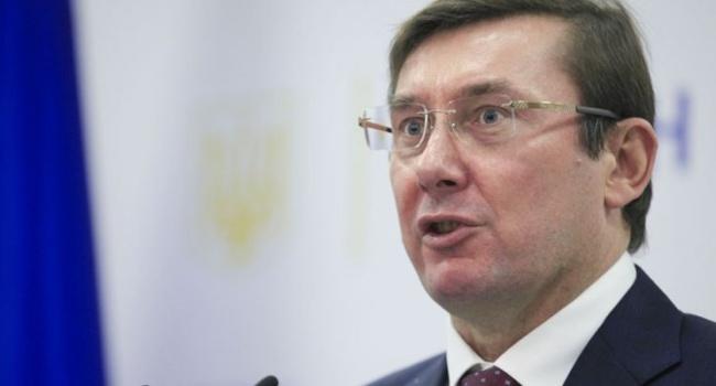 Российские «сливные бачки» лихорадит – Луценко кому-то серьезно прищемил хвост, – политолог