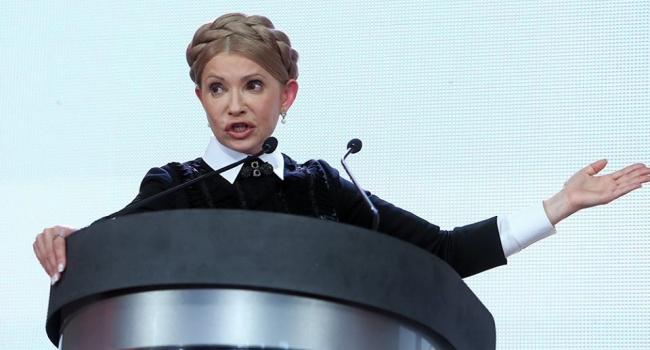 Блогер: начиная с 2008 Тимошенко проигрывает выборы, ничего хорошего для нее не будет и в 2019 году