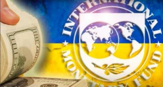 МВФ сделал неутешительный прогноз по росту экономики Украины