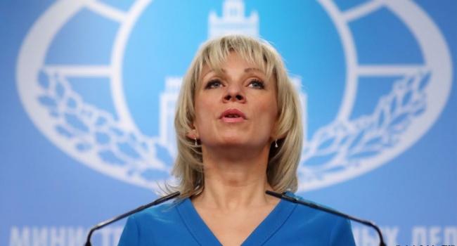 Захарова обвинила Великобританию в убийстве Григория Распутина