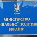 Украинские власти заговорили о повышении размера минимальной зарплаты до 5000 грн.: озвучены сроки