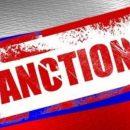 Американские разведчики рассказали о последствиях последних антироссийских санкций