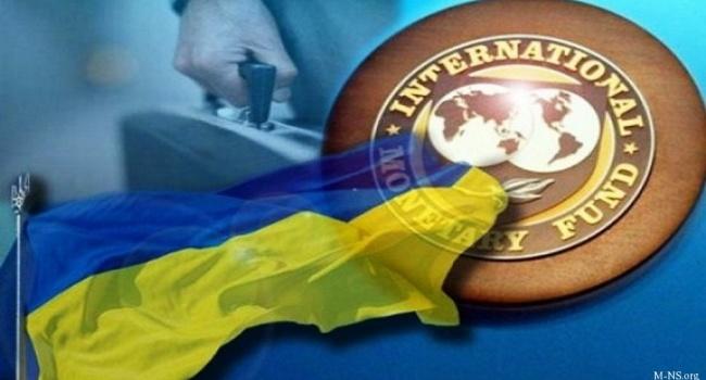 В МВФ сделали критические замечания Украине